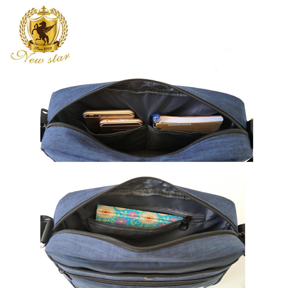 側背包 時尚拼接防水前口袋斜背包包 NEW STAR BL135 5