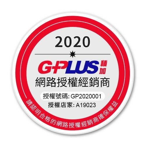 免運 公司貨 G-PLUS GP-T11 無線手持吸塵器 輕量 3段吸力 除蟎吸頭 縫隙吸頭 可水洗濾網 延長管 掛架