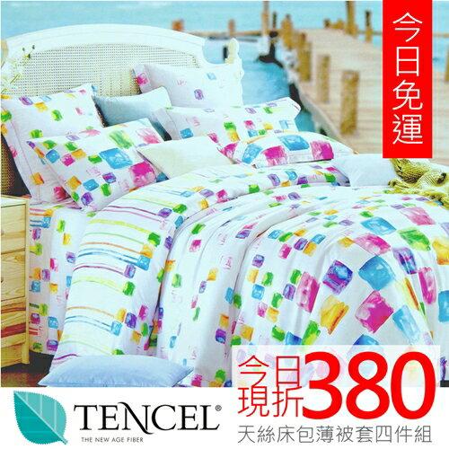 【A-nice】60支天絲雙人薄被套床包四件組.抗菌.透氣.排濕 TEN-822