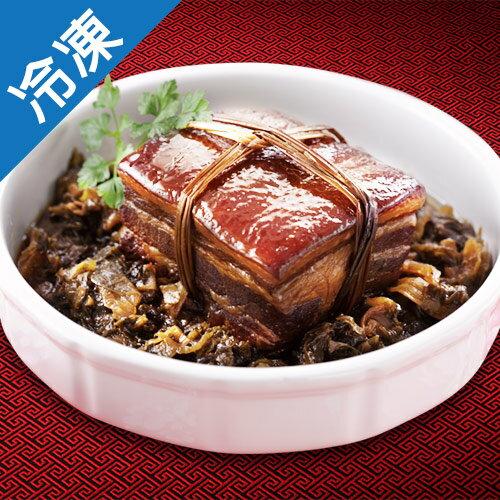 【立即出】阿彰師紹興梅干東坡肉800g+-5%/包(年菜)【愛買冷凍】
