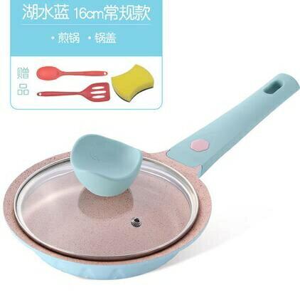牛奶鍋 輔食鍋專用煎煮一體鍋多功能麥飯石不粘鍋小奶鍋煮粥