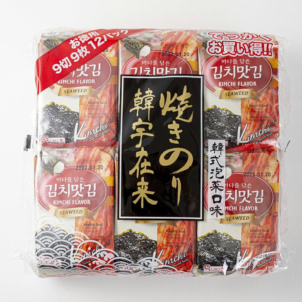 【箱購】韓宇在來 海苔超值包(4.5g*12入) 韓式泡菜口味 (54g/包*5)/組