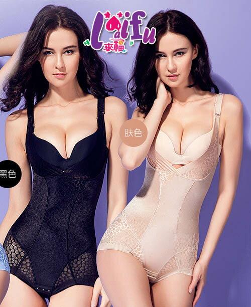 來福塑身衣,H502塑身衣腰精出沒干孔透氣收腹全身產後塑身衣,售價550元
