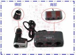 【尋寶趣】OZIO車用擴充一轉三孔 DC 12V~24V 一托三/點煙器/點菸器/擴充座/內建USB孔P-C36