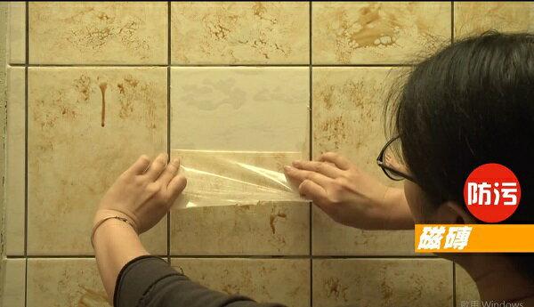 台灣製 防油防汙噴霧式可撕保護膜(450ml) [大買家] 4
