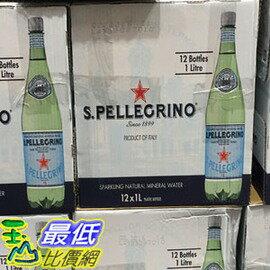 [COSCO代購] 無法超取 SAN PELLEGRINO WATER 聖沛黎洛寶特瓶氣泡礦泉水 1公升 X 12瓶 C56570