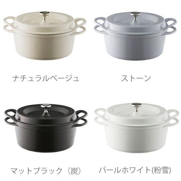 日本VERMICULAR 琺瑯鑄鐵鍋/無水鍋/22cm/vermicular-22cm。共4色-日本必買 日本樂天代購(45800*4.9)。滿額免運