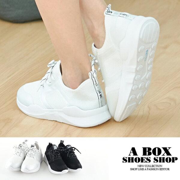 【KS302】百搭素色編織網格金蔥休閒運動鞋鞋帶設計3.5CM2色