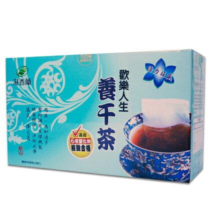 港香蘭 歡樂人 力茶 8g×12包  盒 2019  04 貨中文標 PG美妝