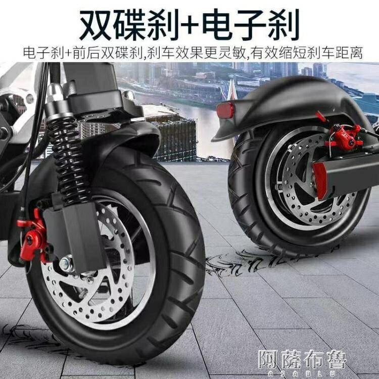 電動滑板車 10寸鋰電池電動滑板車成人折疊代駕兩輪代步車迷你電動車電瓶車
