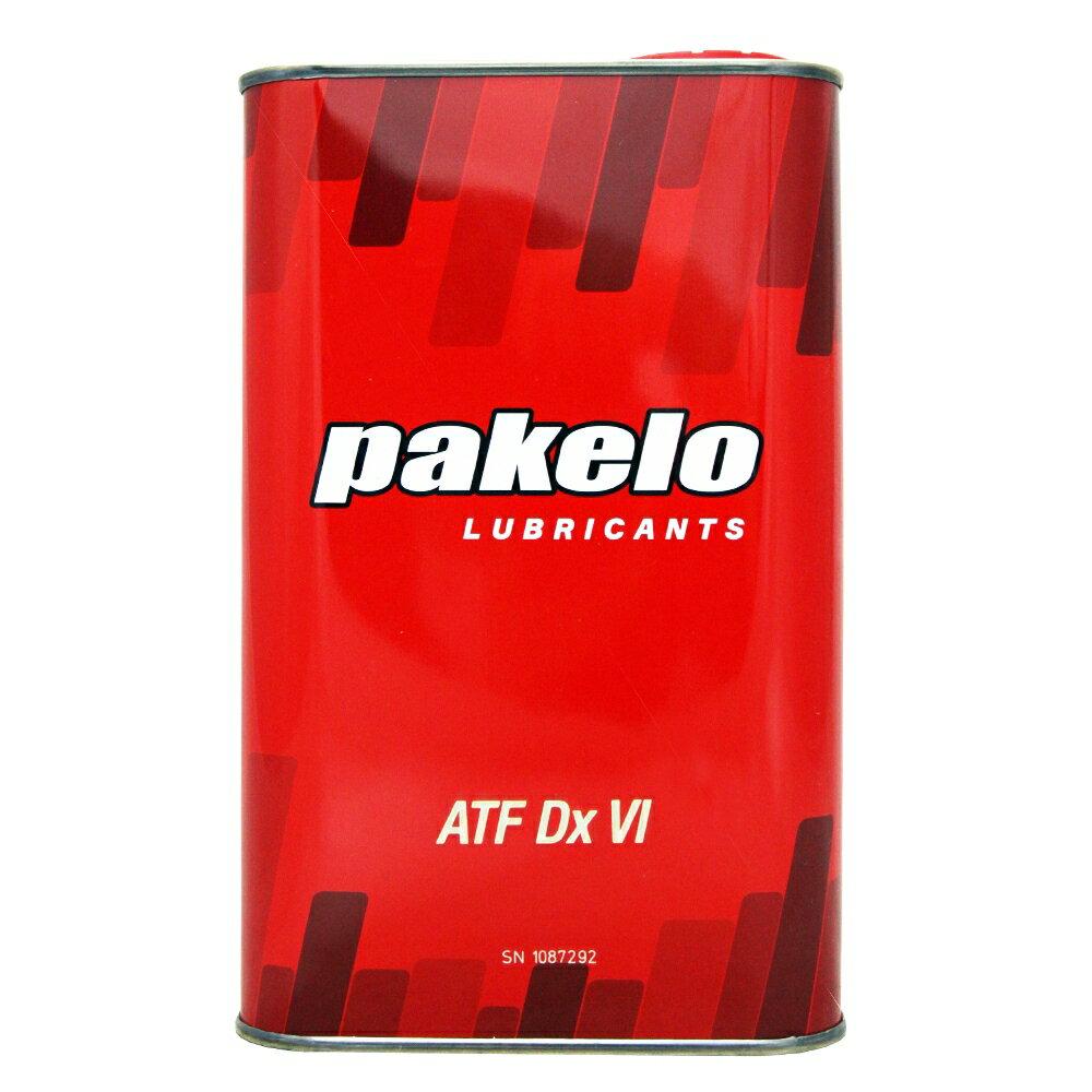 【易油網】PAKELO ATF DX VI 全合成變速箱油 六號 SN1087292