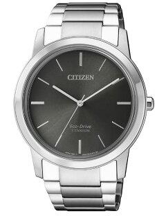 CITIZEN星辰AW2020-82H時尚鈦金屬光動能腕錶黑面41mm