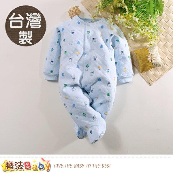 包屁衣 台灣製厚款三層棉保暖包腳連身衣 魔法Baby~k60567