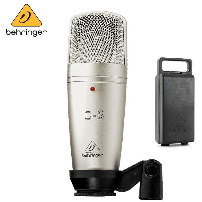 <br/><br/>  【非凡樂器】Behringer C-3 耳朵牌電容式麥克風【錄音室最佳首選/QR碼公司貨保固一年】<br/><br/>