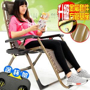方管雙層無重力躺椅(送杯架)無段式躺椅斜躺椅.折合椅摺合椅折疊椅摺疊椅.涼椅休閒椅扶手椅戶外椅子.靠枕透氣網.傢俱傢具特賣會C022-005