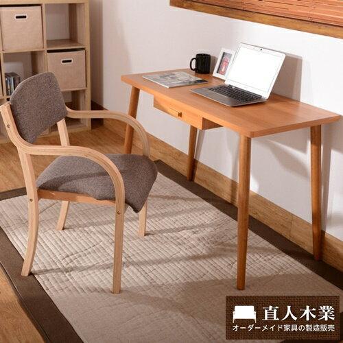 【日本直人木業】誠品生活~曲木椅(亞麻棕座墊)+原木色書桌組