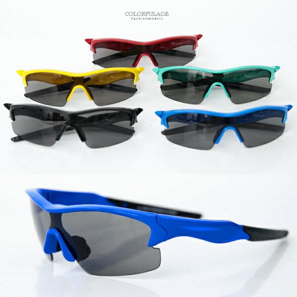 太陽眼鏡活力繽紛兒童運動墨鏡柒彩年代【NY401】單支