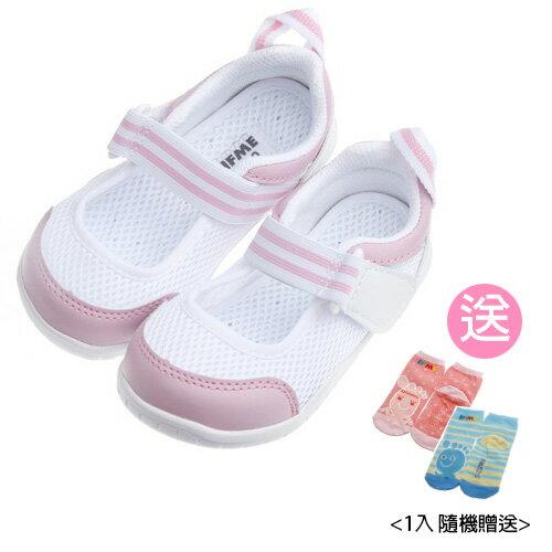 【贈止滑寶寶襪(隨機1入)】日本【IFME】夏日粉白透氣網布機能室內鞋