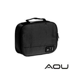 【AOU】萬用包 3C立體空間 配件收納包(黑色107-043)【威奇包仔通】