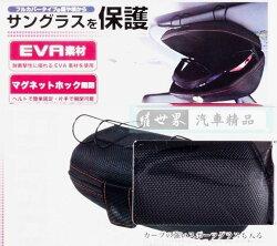 權世界@汽車用品 日本 SEIKO 遮陽板夾式 高質感 太陽眼鏡收納盒 眼鏡架夾 EC-187