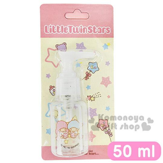 〔小禮堂〕雙子星 按壓式空瓶《透明.條紋緞帶.星星.50ml》可自由補裝內容物