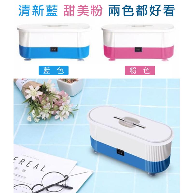 【3合1全自動眼鏡清洗盒】眼鏡清洗機 飾品清潔機 電動清潔機 清洗器 超音波清潔機【AB396】 4