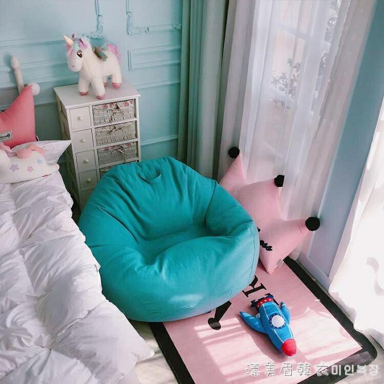 懶人沙發豆袋榻榻米單人小戶型角落地上臥室陽台可愛女個休閒躺椅 NMS