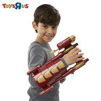 美國隊長周邊商品推薦玩具反斗城 漫威美國隊長3 電影英雄手腕發射裝甲