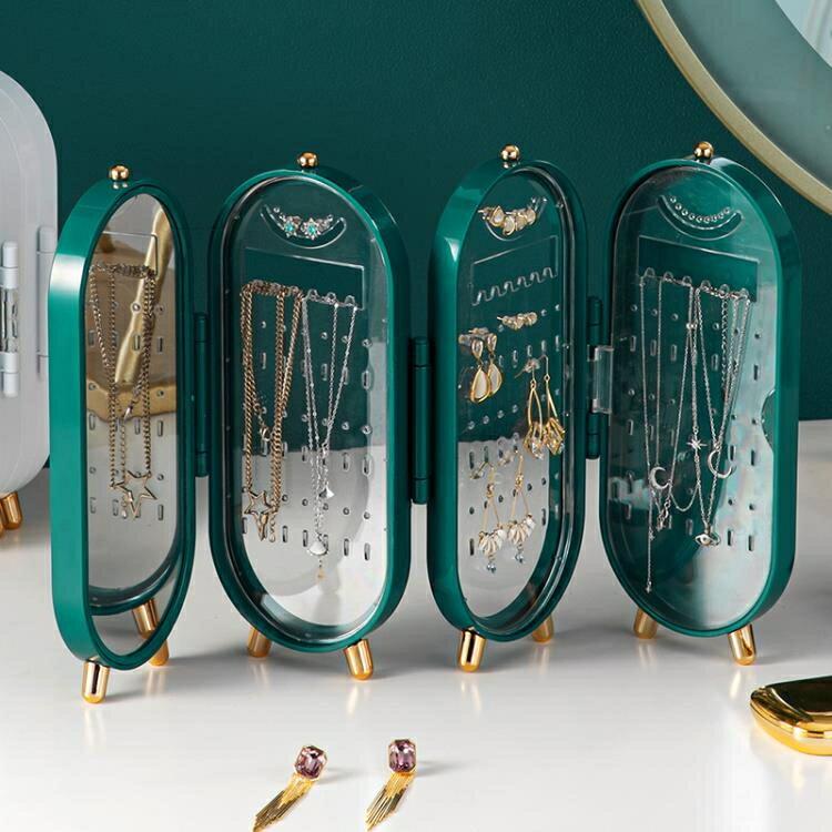首飾盒 古風輕奢首飾收納盒高檔精致家用耳飾耳環飾品耳釘展示架項鏈盒子
