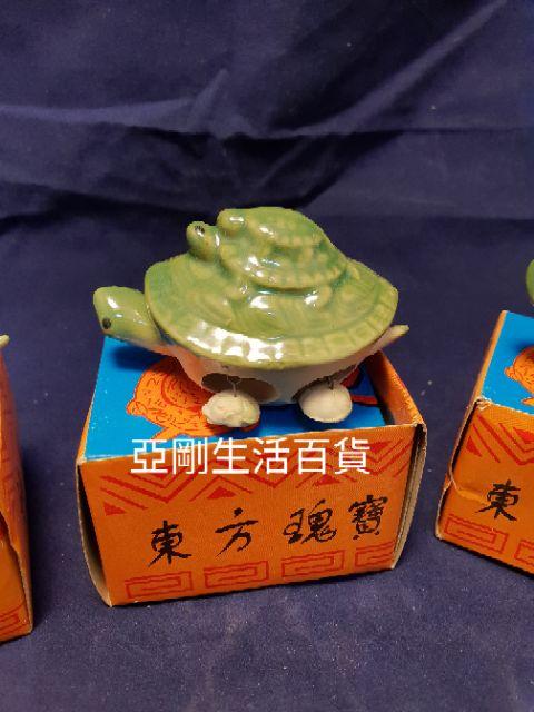瓷器 烏龜 擺設 神龜 平安龜 平安龜來