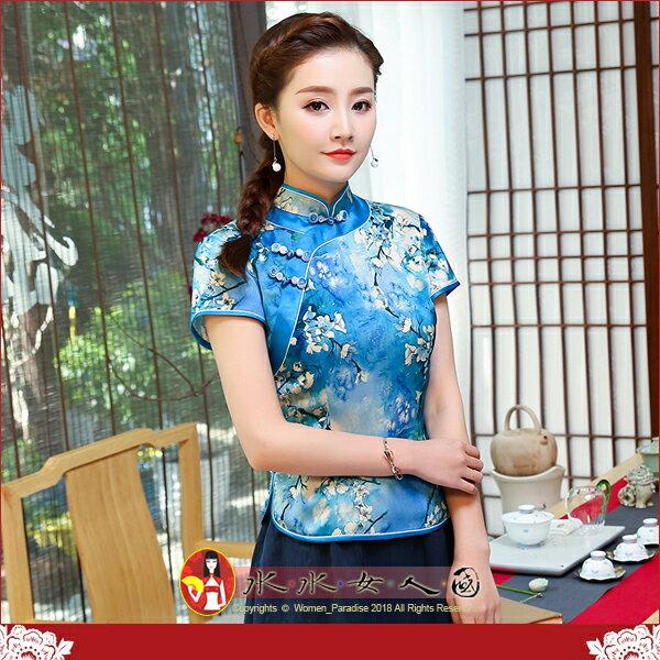 【水水女人國】~如詩如畫~藝術極品中國風美穿在身~藍梅。復古立領綢緞印花時尚改良式短袖旗袍唐裝上衣