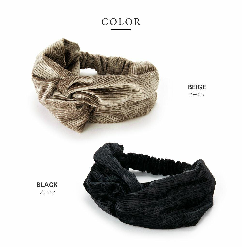 日本Cream Dot  /  秋冬質感絨面髮帶  /  a04239 /  日本必買 日本樂天代購  /  件件含運 2