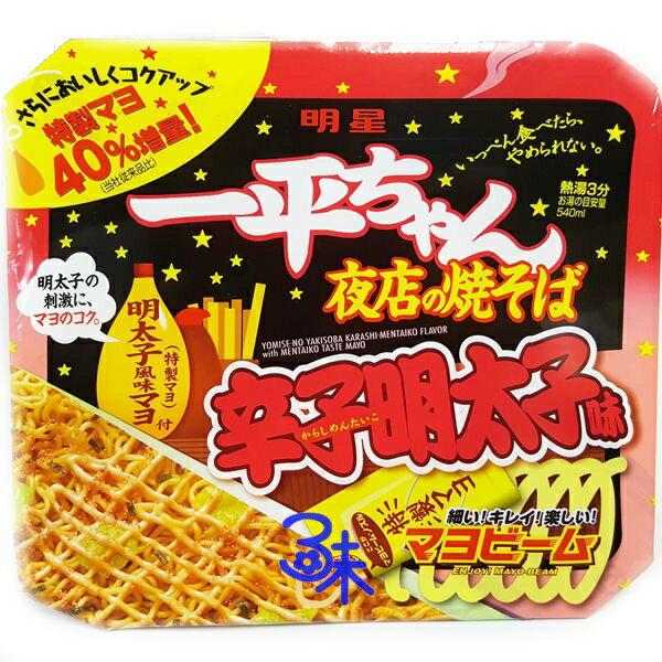 (日本) 明星 一平夜店 炒麵- 辛子明太子味 宵夜推薦 1盒 126 公克 特價 76 元 【4902881436137 】