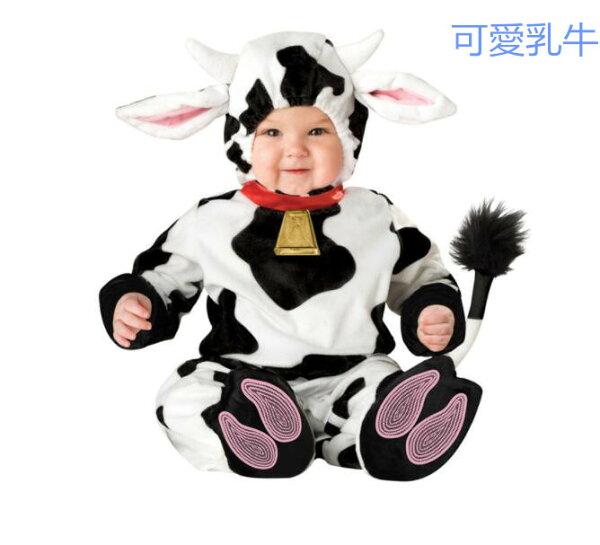 美麗大街【MB01E2】兒童套裝(可愛乳牛款)