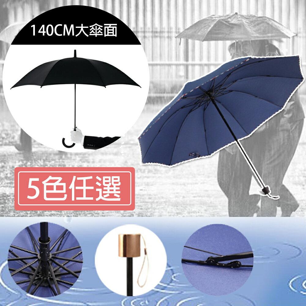 代購現貨 型男專用超大10骨三折傘 MISSFOX IF0049