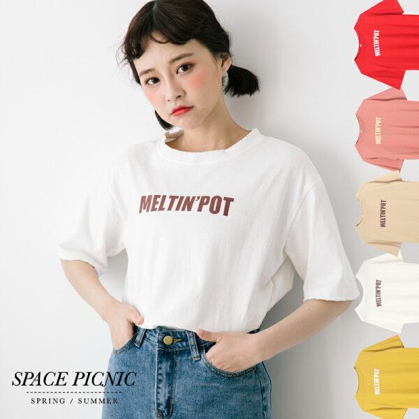 短袖上衣SpacePicnic|預購.MELTINPOT印圖短袖棉T【C18033001】