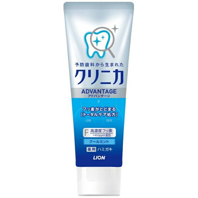 獅王固力寧佳全效淨護牙膏-清涼薄荷130g