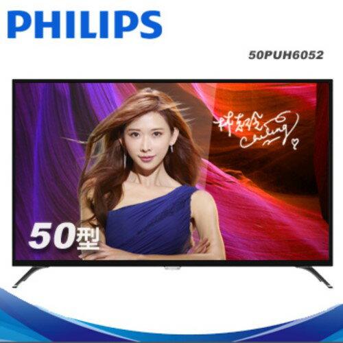 PHILIPS飛利浦 50吋 4K智慧型LED顯示器 50PUH6052
