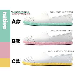 《限時$1699》BEETLE PLUS 全新 NATIVE VERONA SHELL WHITE 白粉 白 湖水綠 白黃 馬卡龍 輕量 水手鞋