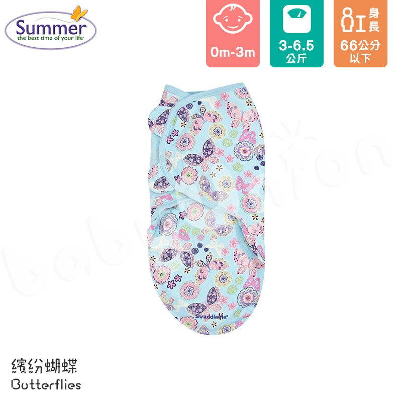 Summer Infant - SwaddleMe - Original 聰明懶人育兒包巾 - 繽紛蝴蝶