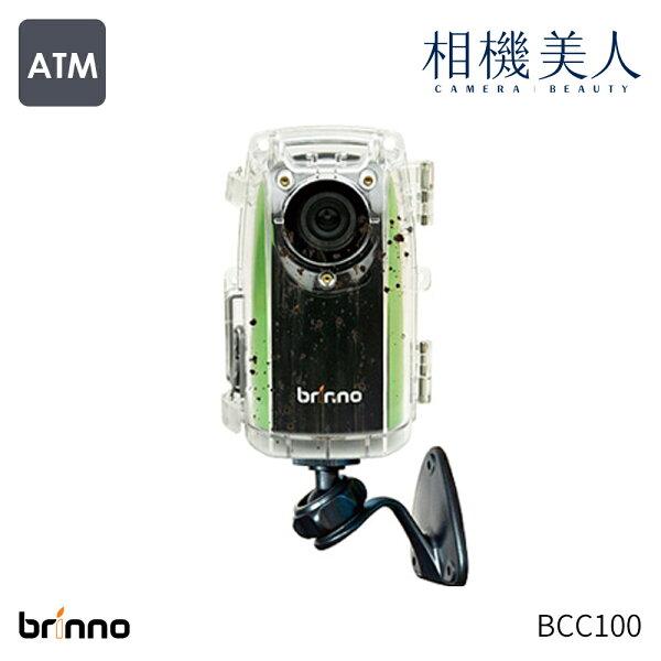 相機美人:【送32G記憶卡及旅行包】BrinnoBCC100超廣角縮時攝影相機建築工程專用縮時攝影攝影機錄影