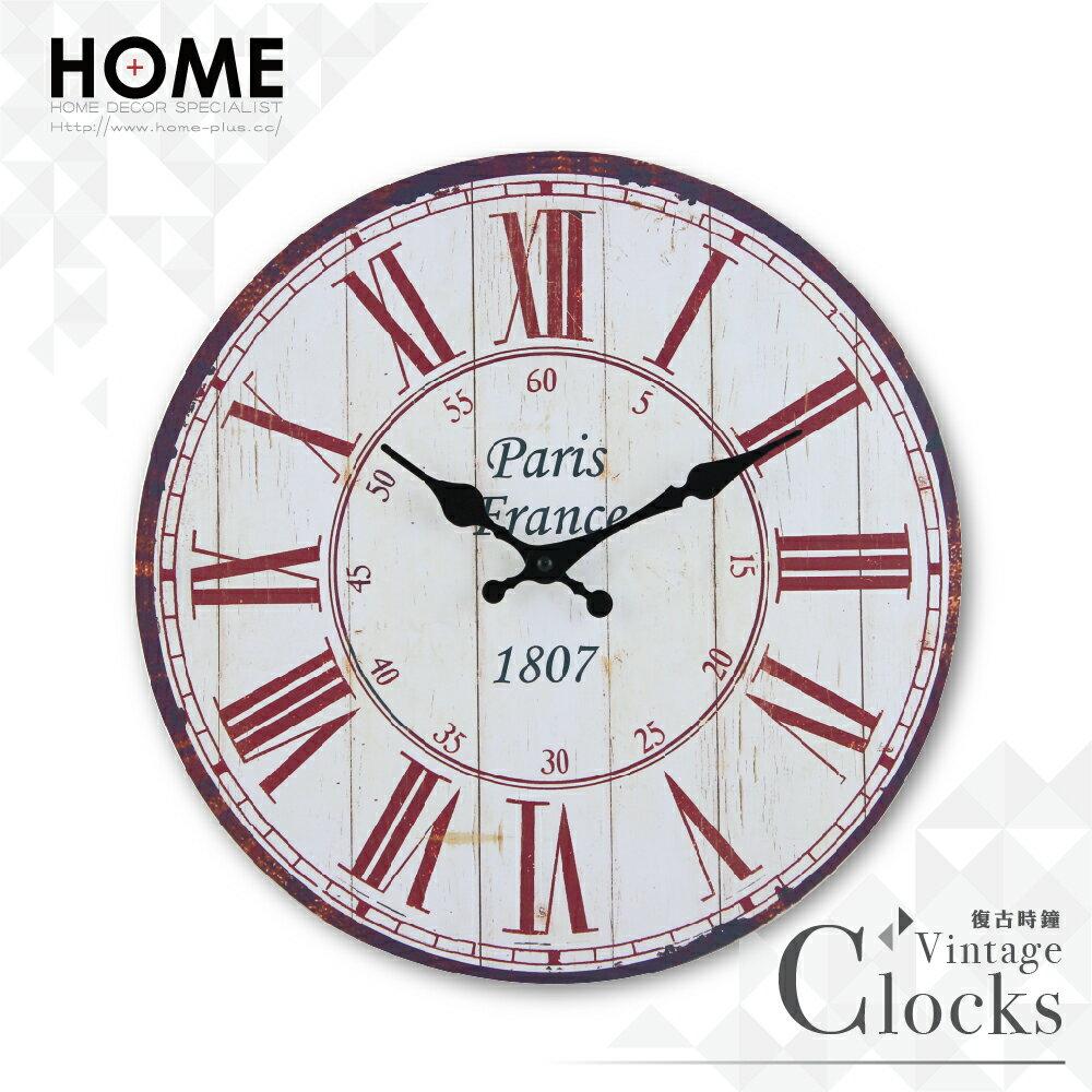 HOME+ 復古時鐘 巴黎1807 靜音機芯 Zakka掛鐘 壁鐘 無框畫 雜貨 鄉村 田園 工業 室內設計 裝潢 裝飾 擺飾