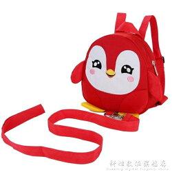寶寶書包嬰兒男迷你1-3歲幼兒園韓版輕便企鵝書包女孩防走失背包2 科炫數位