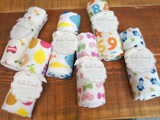 calmland kids towel 毛巾 四重紗 嬰兒 兒童毛巾 紗布巾 ~快樂熊雜貨