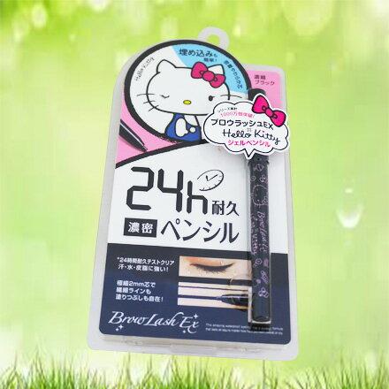 【敵富朗超巿】Hello Kitty凝膠眼線筆(黑)