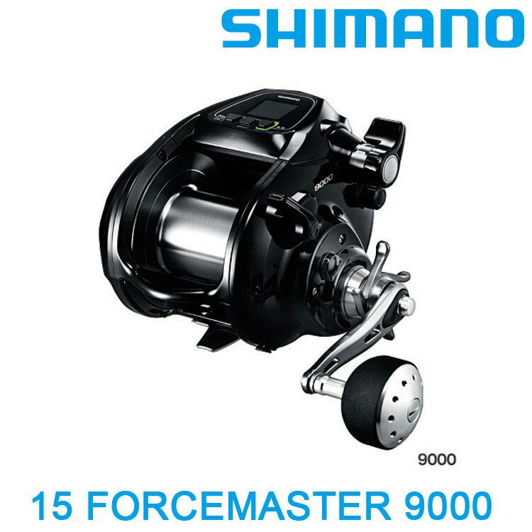 漁拓釣具 SHIMANO 15 FORCE MASTER 9000