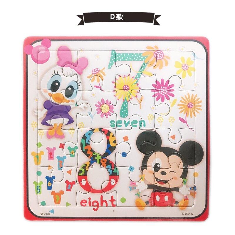 米奇拼圖 16片拼圖 QFC07  / 一個入(促50) 寶貝古錐拼圖 數字拼圖 123拼圖 迪士尼 Disney 米老鼠 米妮 黛西 幼兒卡通拼圖 正版授權 3