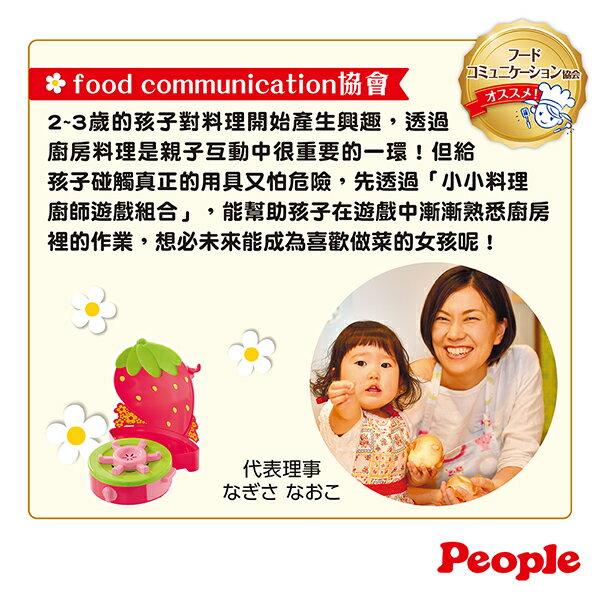 People - 小小料理廚師遊戲組合 9