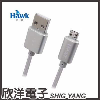 ※ 欣洋電子 ※ 逸盛HAWK鋁合金iPhone6/iPhone5/iPad mini/i6 Lightning ios7手機充電傳輸線 灰、粉綠(KLC100)