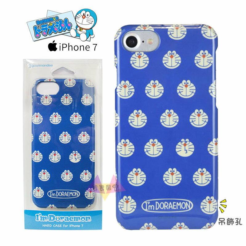 叉叉日貨 DORAEMON哆啦A夢小叮噹各種表情滿版藍色iPhone 7 4.7吋手機保護殼 日本正版【iP69092】